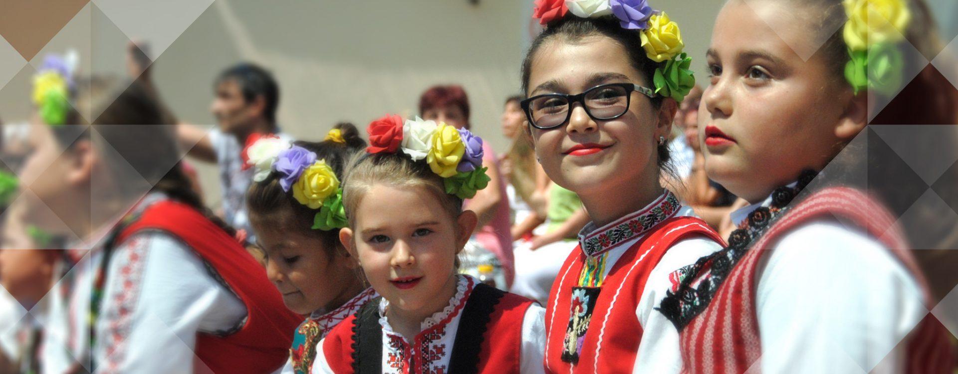 Folklorenizvor