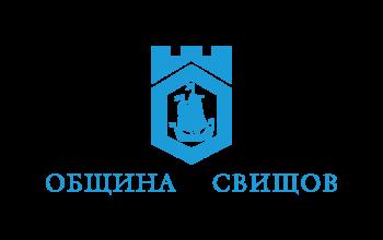 Община Свищов