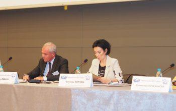 20-та Национална среща-семинар на ЦИОФФ България